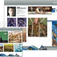 Одностраничный буклет А4 к выставке «Живопись» А. Дрозда