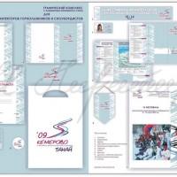 Графический комплекс для IV ежегодного фестиваля архитекторов-горнолыжников и сноубордистов «Танай 2009»