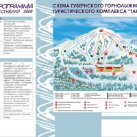 Разворот одностраничного буклета А4 для фестиваля архитекторов-горнолыжников и сноубордистов «Танай 2009»