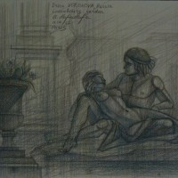 Люксембургский сад Тон. бум., цв. карандаш 30х40 11.08.15 год